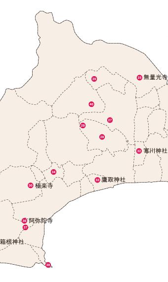 丹沢5社寺